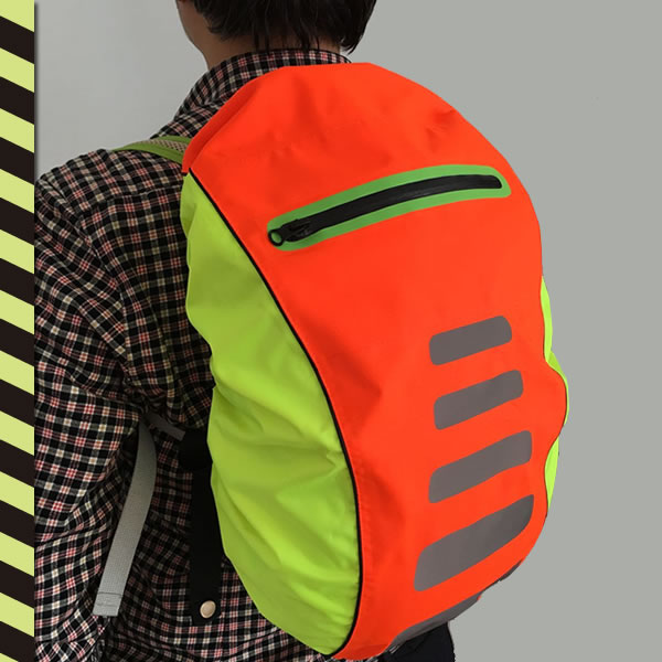 1f790efd37f safety-backpack-cover-for-bicycle-sports_1406773295  6fluo_rugzakhoes_841991633. Fluo Overtrek BeschermhoesOntworpen ...